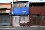 20110522_005753.JPG