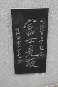 20110522_005771.JPG