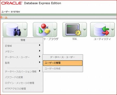 OracelXE_HR_3.jpg