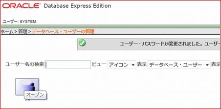 OracelXE_HR_6.jpg