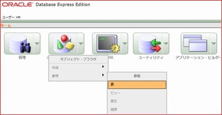 OracelXE_HR_7.jpg