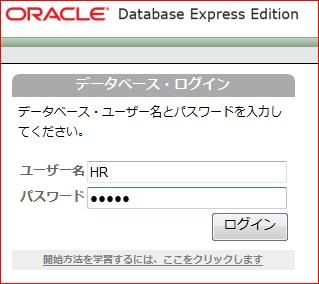 OracelXE_HR_9.jpg