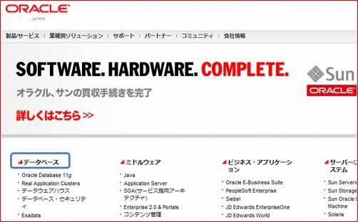OracleXE_1.jpg