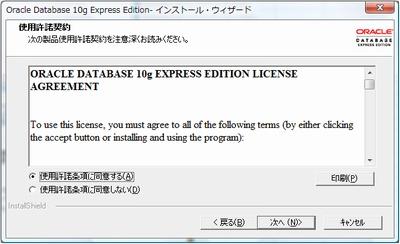 OracleXE_13.jpg
