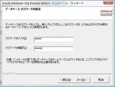 OracleXE_15.jpg