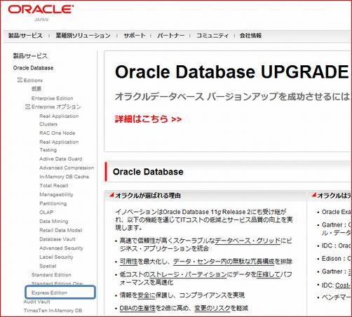 OracleXE_2.jpg