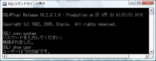 OracleXE_23.jpg