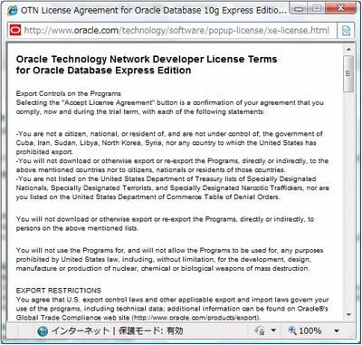 OracleXE_4.jpg