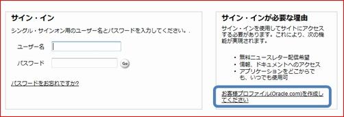 OracleXE_7.jpg
