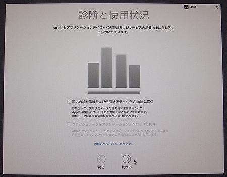 P6275200.jpg