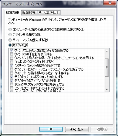 Windows7_7.jpg