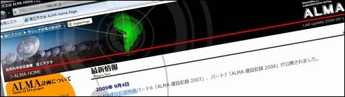 alma_j.jpg