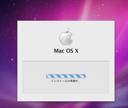 macosx11.jpg