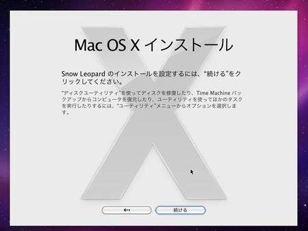 macosx12.jpg