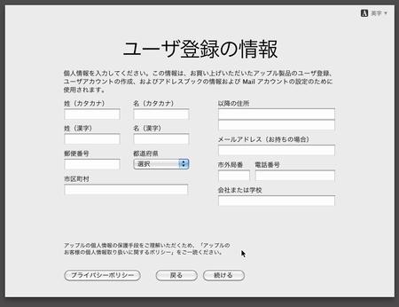 macosx23.jpg