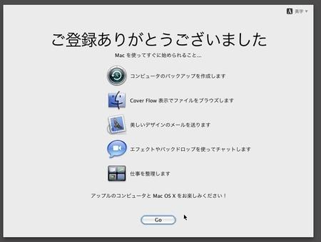 macosx26.jpg