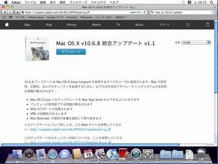macosx28.jpg