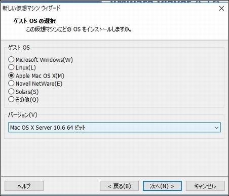 macosx4.jpg