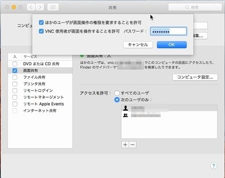 macosx41.jpg