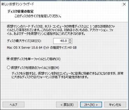 macosx6.jpg