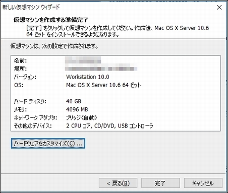 macosx7.jpg