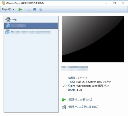 macosx8.jpg