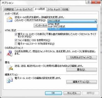 outlook2007.jpg