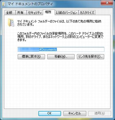 windows7_2.jpg