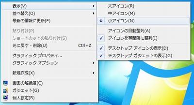 windows7_3.jpg