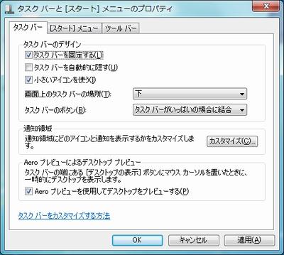 windows7_4.jpg
