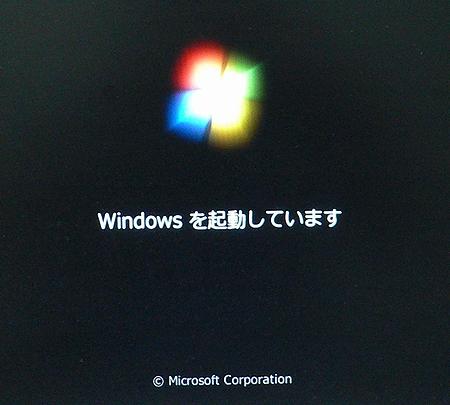 windows7setup1.jpg