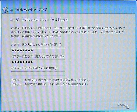 windows7setup5.jpg
