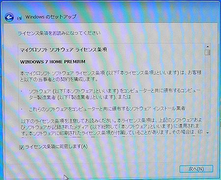 windows7setup6.jpg