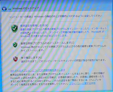 windows7setup7.jpg