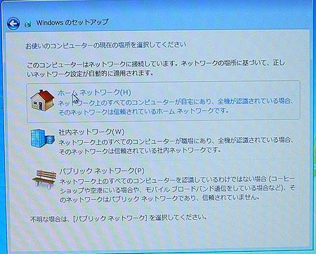 windows7setup8.jpg