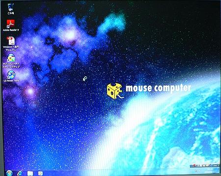 windows7setup9.jpg
